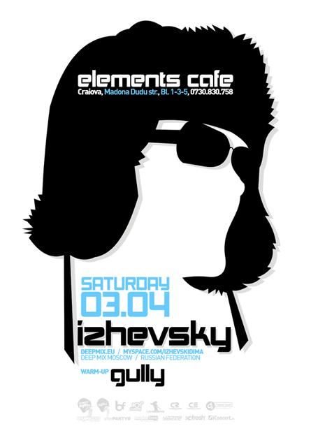 elements cafe - izhevsky